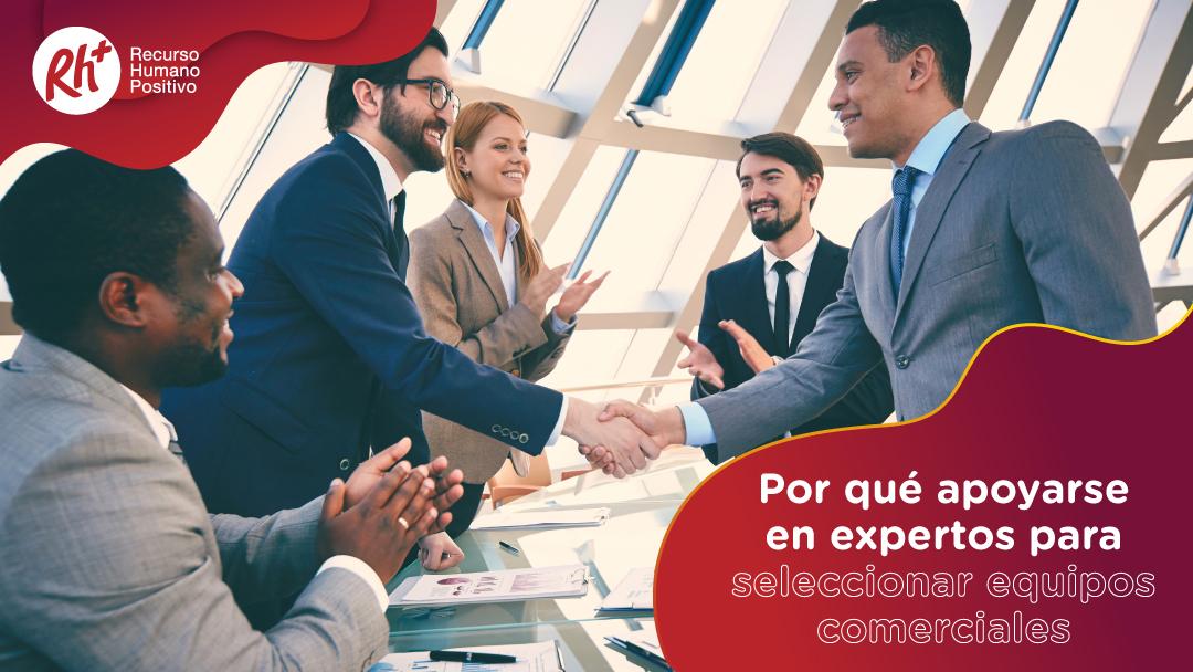 ¿Por qué apoyarse en expertos para seleccionar equipos comerciales?
